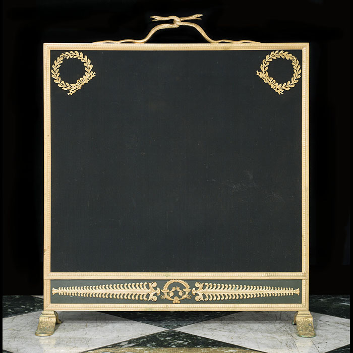 A Rare Louis XVI Brass Antique Fire Screen
